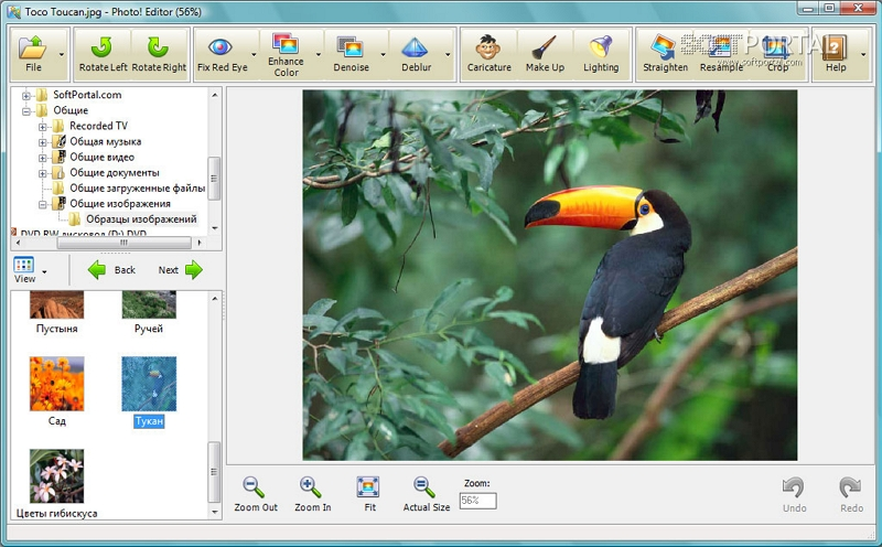 Picasa Photo Editor for Windows 7 - Photo! Editor 1.1