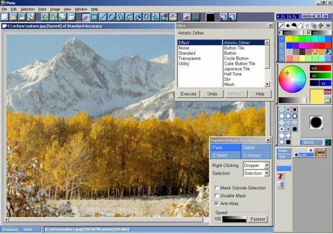 Free Photo Editor Software and Apps - Pixia