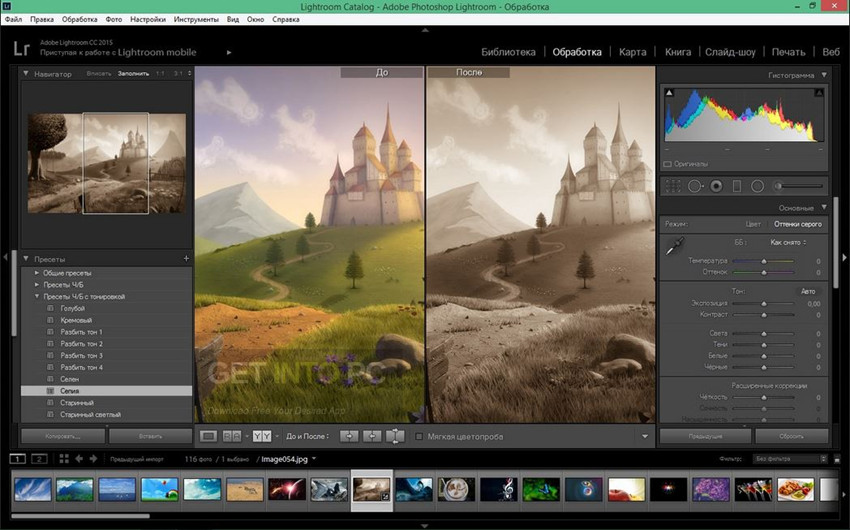 Photo Effect Editor Programs and Apps - Adobe Lightroom CC