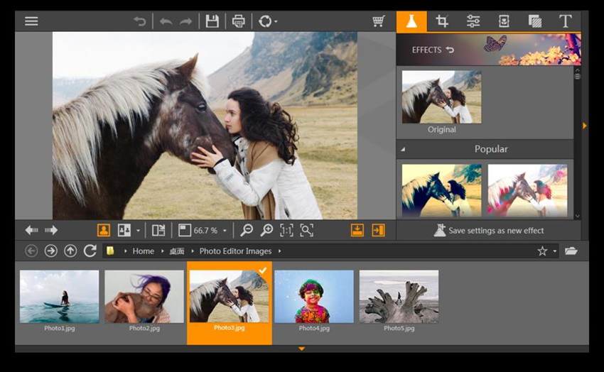 Professional Photo Editor Software - Start Editing Photos