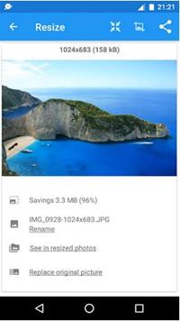 Make an Image Bigger - Get a Bigger Image on Android